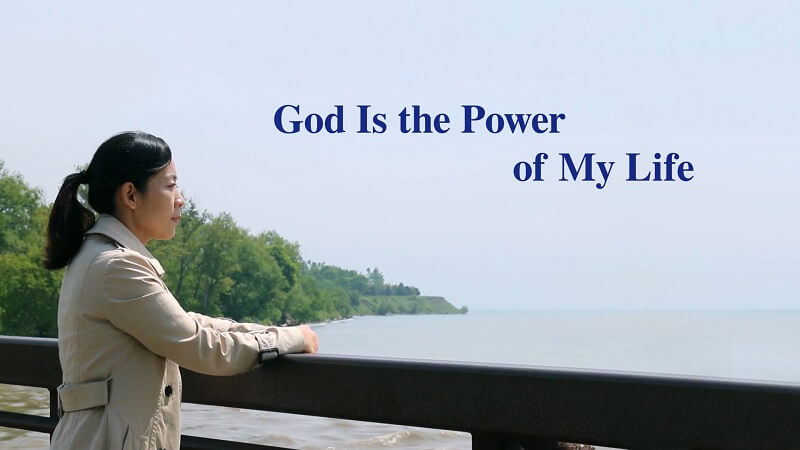 "God With Me | Short Film ""God Is the Power of My Life"""