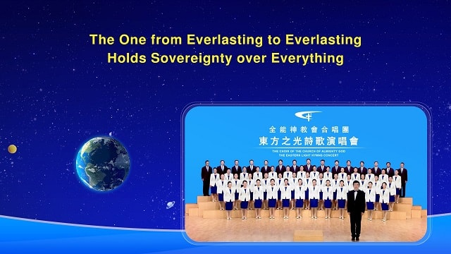 Chinese Chorus about the Sovereignty of God