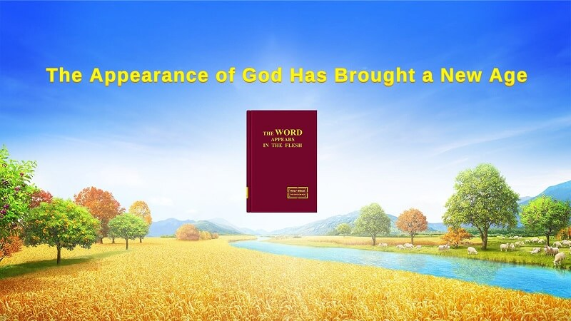 Almighty God's Word