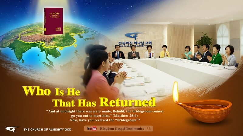 Who Is He That Has Returned (Full Movie) – The Second Coming of the Lord Jesus
