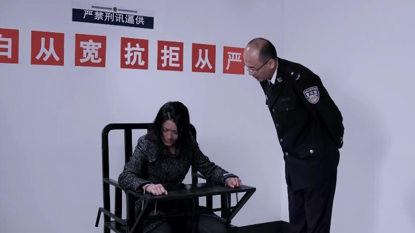 evil police