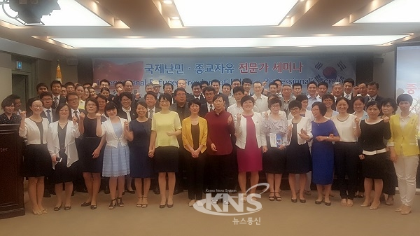 International Refugee Freedom of Religion Professional Seminar—A Witness, Zhang Fu Released the Mournful Truth