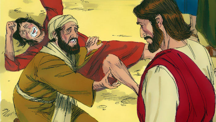 Jesus Heals a Boy with a Demon