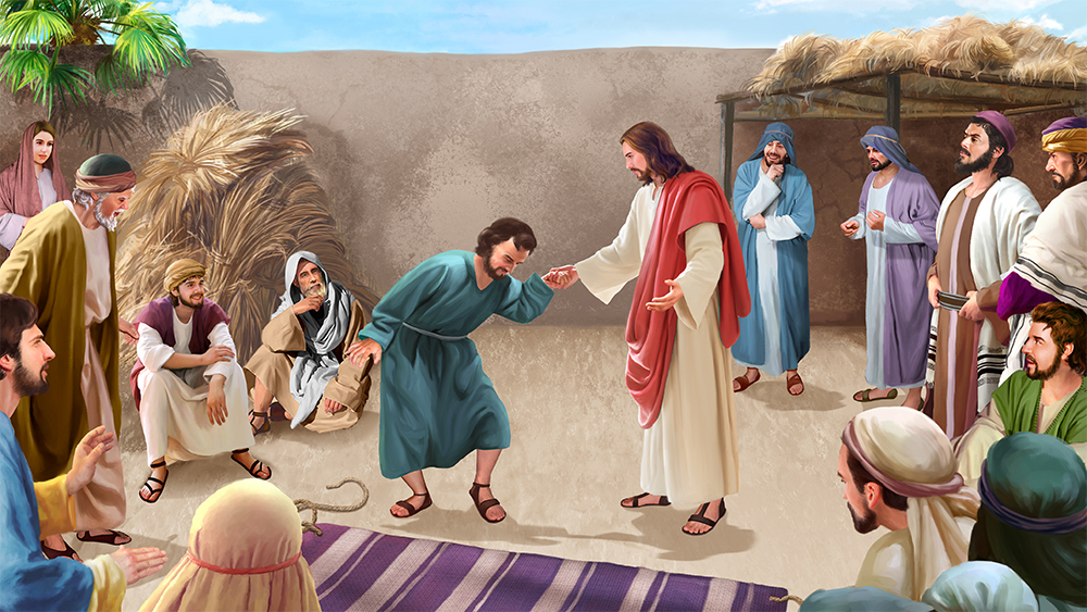 The Lord Jesus Heals Paralytic