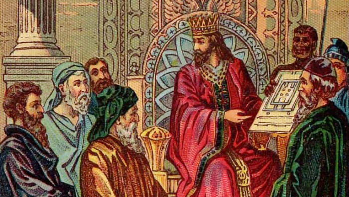 King Solomon's Trouble: Emptiness
