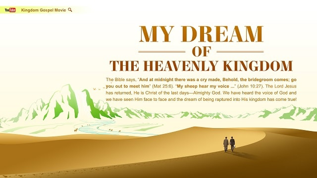 My Dream of the Heavenly Kingdom—the Path to the Kingdom of Heaven