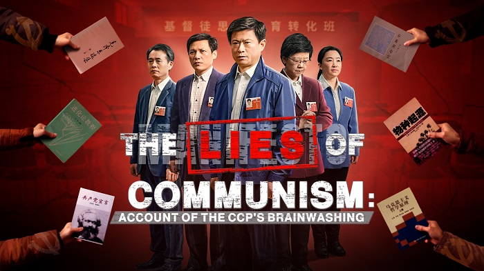 The Lies of Communism Poster