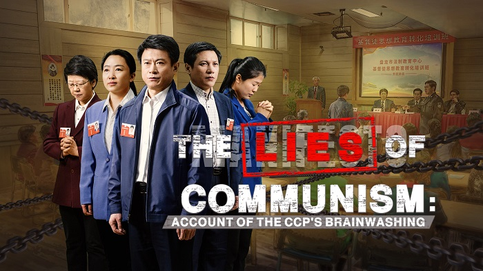 The Lies of Communism: Account of the CCP's Brainwashing (Full Movie)