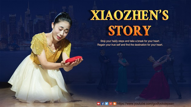 Review of Xiaozhen's Story: A Mirror of Life