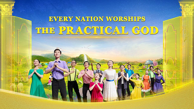 """The nineteenth musical drama """"Every Nation Worships the Practical God"""""""