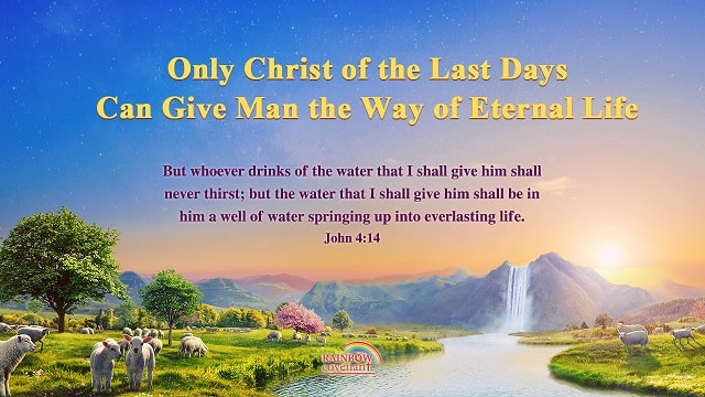 Bible Verse of the Day,John 4-14 ,- Living Water of Life