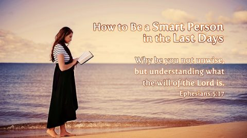 Ephesians 5:17 - understanding what the will of the Lord is - bible verse of the day
