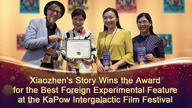 Los Angeles North Hollywood KaPow Intergalactic Film Festival,Musical Xiaozhen's Story Wins Award