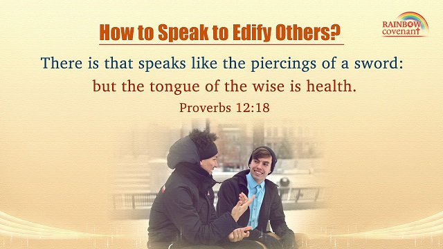 Proverbs 12:18 - There is that speaks like the piercings of a sword: but the tongue of the wise is health.