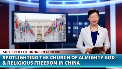 Side Event of UNHRC in Geneva: Spotlighting The Church of Almighty God & Religious Freedom in China