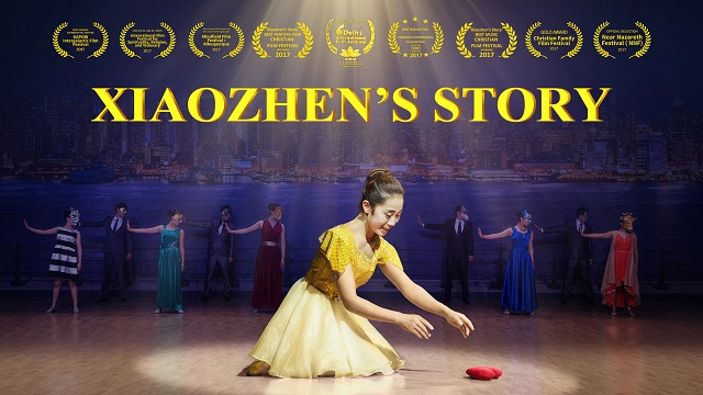 "The musical ""Xiaozhen's Story"""
