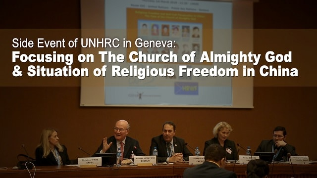 UNHRC Side Event,Situation of Religious Freedom in China