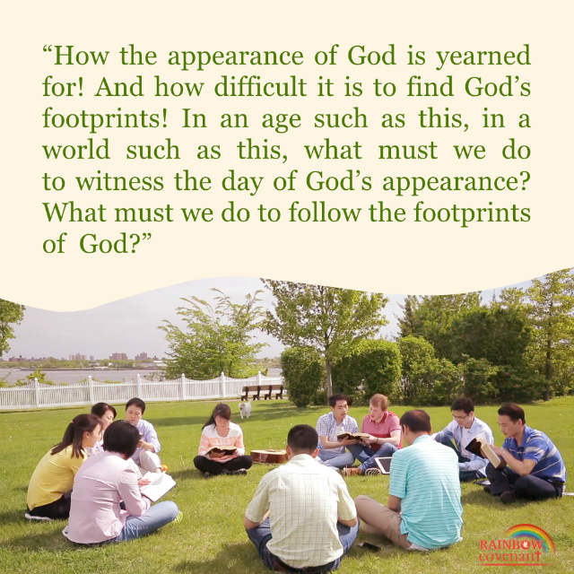 How to Follow the Footprints of God