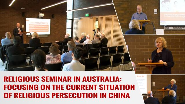 Religious Seminar in Australia-Focusing on the Current Situation of Religious Persecution in Chin