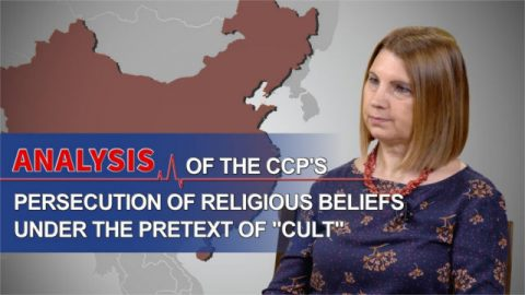 "Analysis of the CCP's Persecution of Religious Beliefs Under the Pretext of ""Cult"""