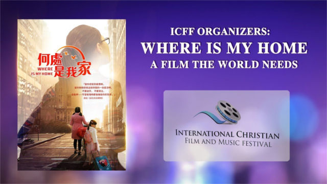 Christian Film 2018 Where Is My Home—A Film the World Needs