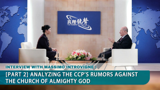 Massimo Introvigne _ Part 2 Analyzing the CCP's Rumors Against The Church of Almighty God