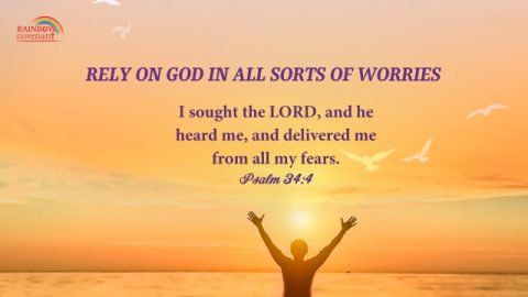 Psalm 34:4 - God Is Always With Us