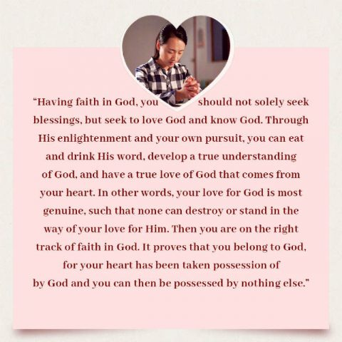 Believing in God You Should Pursue to Love and Know God