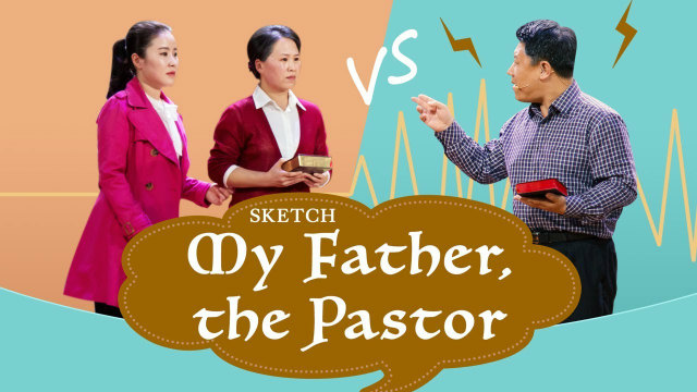 My Father the Pastor – Christian Skit