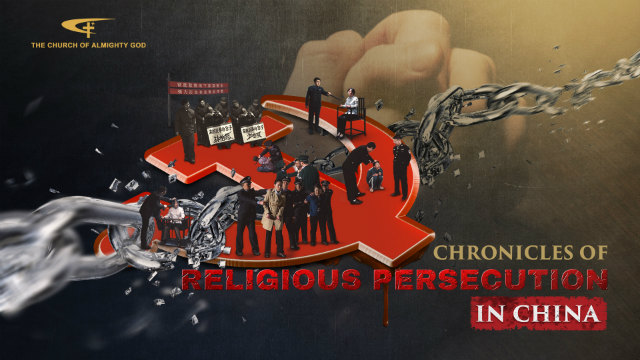 The Communist Party persecuted the Almighty God Church