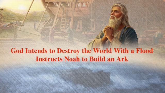 2-3 God's Utterance _God's Work God's Disposition and God Himself I_ (Part Three)