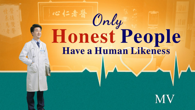 """Only Honest People Have a Human Likeness"" 