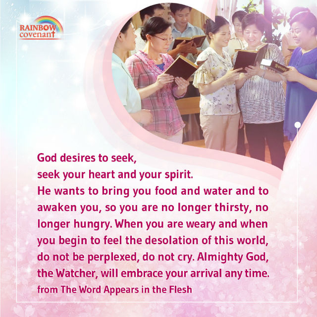 Almighty God Is Awaiting Your Return Any Time - Truth Quote