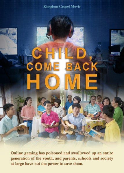 Child, Come Back Home. Poster