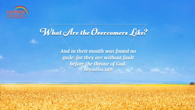 Revelation 14:5 - What Are the Overcomes Like