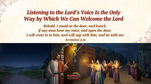 Revelation 3:20 - Only by Listening to the Lord's Voice Can We Welcome the Lord