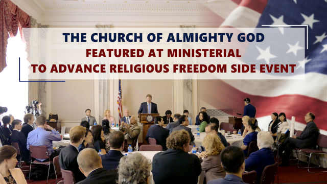 The Church of Almighty God Featured at Ministerial to Advance Religious Freedom Side Event