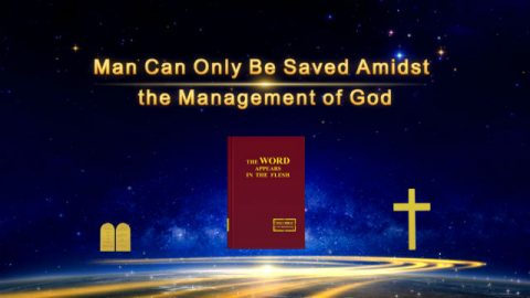 """Man Can Only Be Saved Amidst the Management of God"" 
