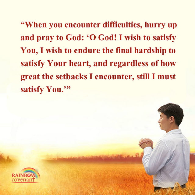 When Encountering Difficulties, We Should Satisfy God's Heart