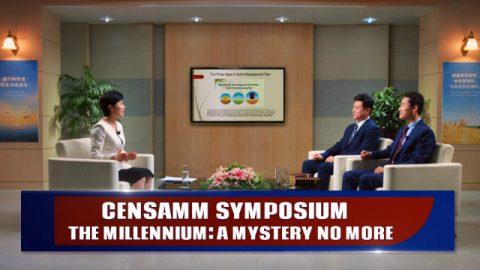 A Mystery No More | CenSAMM Symposium The Millennium