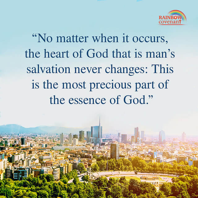 The Heart of God That Is Man's Salvation Never Changes