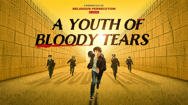 "Christian Movie: Chronicles of Religious Persecution in China ""A Youth of Bloody Tears"""