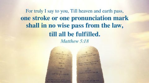 Matthew 5:18 - God's Word Shall Be Fulfilled