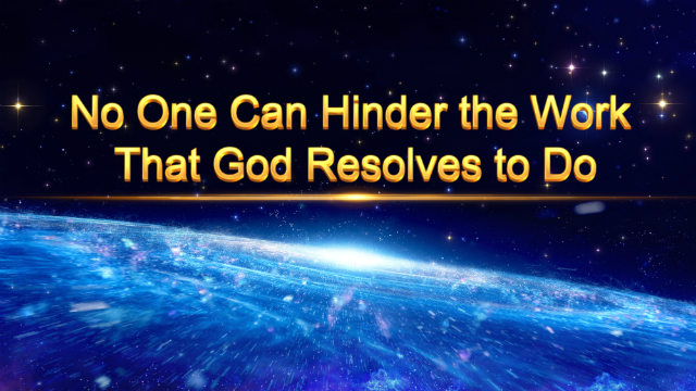 ZB-(3-1)The Word of God in the Last Days _God's Work God's Disposition and God Himself II_ (Part One) (1)