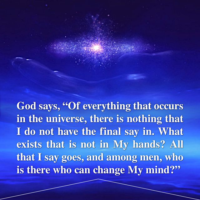 Everything Is in God's Hands - Truth Quotes