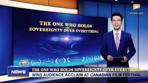 """The One Who Holds Sovereignty Over Everything"" Wins Audience Acclaim at Canadian Film"