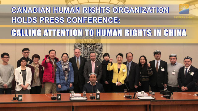 Canadian Human Rights Organization Holds Press Conference