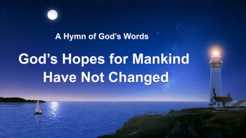"Christian Song ""God's Hopes for Mankind Have Not Changed"": God Wants to Gain a Group of Overcomers"