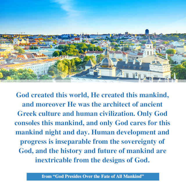 Man Is Inseparable From the Sovereignty of God - Truth Quote