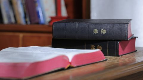 Many Netizens and Christians Are Displeased by Chinese Complete Ban of Sales of the Bible